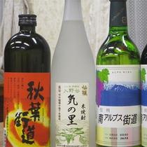 *【地酒】南アルプス、長谷ならではの地酒を各種取り揃えております!