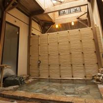 *【妙水湯】分杭峠から引いて来た運気が上がる地下水を沸かしたお風呂です!