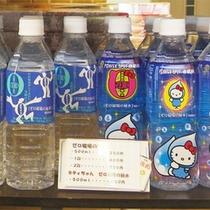 *【館内/売店】「ゼロ磁場の秘水」と呼ばれる天然水は売店でも一番人気!