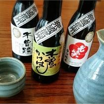 【楽國信州】銘水の多い長野県には美味しい日本酒がたくさん♪