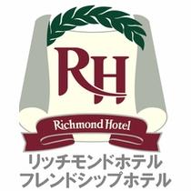 ココチホテル沼津はリッチモンドホテルのフレンドシップホテルです