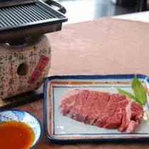 ☆こんろステーキ