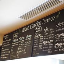 イタリアンレストラン・ビラブリガーデンテラスでは本格的なイタリアン料理をお楽しみ頂けます。