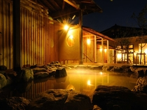 露天風呂大浴場【花】ー夜