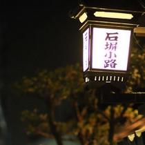 石塀小路(夜)