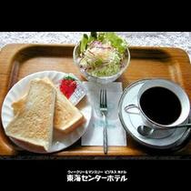 【朝食】洋食②