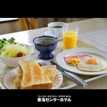 【朝食】洋食①