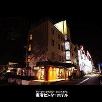 全景(夜)