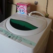 洗濯機はご利用無料です!洗剤も!