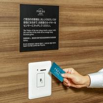 カードキー(エレベーターホール入口)