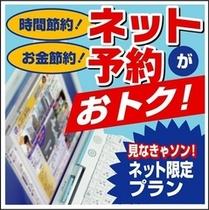 ネット予約がお得 スーパーホテル東京・大塚