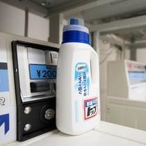 ランドリー洗剤 スーパーホテル東京・大塚