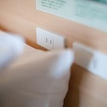 ベッド枕元 スーパーホテル東京・大塚