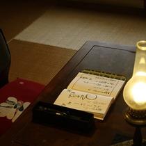 *牧水の間で旅日記や写経で時を忘れて・・