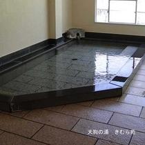 内風呂(2)