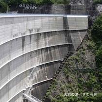 矢木沢ダム(3)