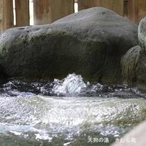 露天風呂(4)