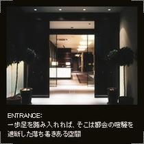 PHOTO_p3_entrance