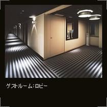 PHOTO_p1_lobby