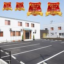 草薙旅館外観写真(500×500)