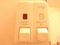 【リンスインシャンプー・ボディソープ】~浴室に設置致しております。