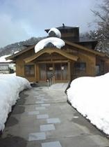 2011年12月にオープンした14番目の外湯