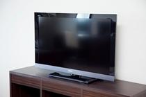 全室40型液晶テレビ完備!