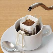 ドリップパックコーヒーは各階フリーアメニティコーナーで。
