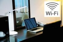 全客室無料Wi-Fi完備!有線LANもございます。