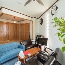 *【部屋/マルセイユ】琉球畳を併設したリビングルーム。