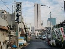 【堺魚市場】