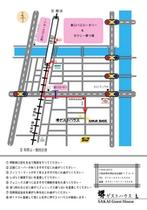【宿マップ】