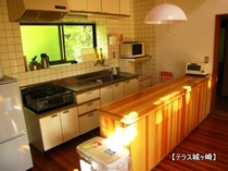 C棟 キッチン