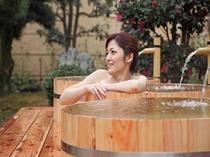 たる風呂②