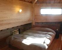 コテージ山-LOVE ベッドルーム