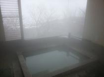雪の日のお風呂