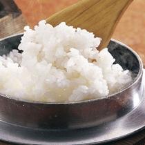 白米(釜飯)
