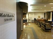 【リニューアル】平成27年1月にホテル全面をリニューアル!ピカピカのホテルでお待ちしております!
