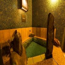 ■男性大浴場(水風呂)