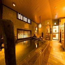 ■女性大浴場(内湯)