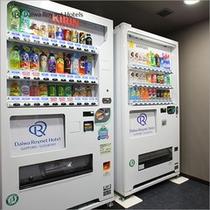 自販機は市販価格です。アルコールもあります。
