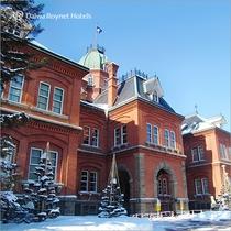北海道庁旧本庁舎  (赤れんが庁舎)