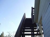 展望デッキ(階段)