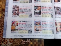 12月29日発売の「じゃらん東海」の記事で90点以上の温泉宿として取り上げて頂きました 頁217