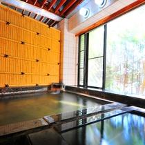 【温泉】つるつる美肌の天然温泉を100%かけ流し...