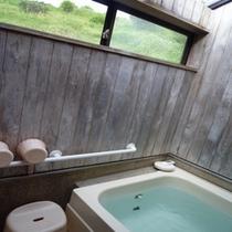 お風呂500