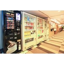 自動販売機は2階ロビーにあります。