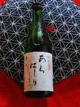 伊豆の地酒