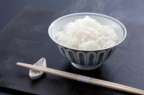 おいしい白米を提供