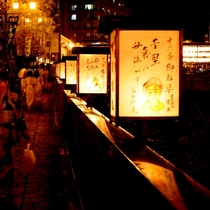 ◆【いでゆ夜市】狂俳が描かれた行灯が温泉街の夜を彩る